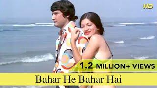 Bahar He Bahar Hai | Full Song | Chalte Chalte | Vishal Anand, Simi Garewal | Full HD