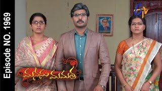 Manasu Mamata   15th May 2017   Full Episode No 1969   ETV Telugu