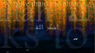 Ep03 give thanks to allah for (zain bhikha) with lyrics (english and arabic).wmv