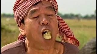 Comedy Khmer Old សើចស្ងួតជើងធ្មេញ (សប្បាយសើចដល់ហើយ នាយខិលនាយខូច)