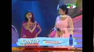 Amar Bondhu Doyamoy The Rising Starr Bonna Sera Konto Top 16 - YouTube