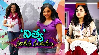 Chit Chat with Nithya Menen