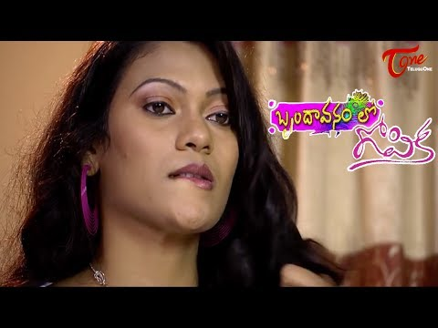 Hero Krishnudu's Romantic Dreams about his Girl Friend || Brindavanam lo Gopika Movie