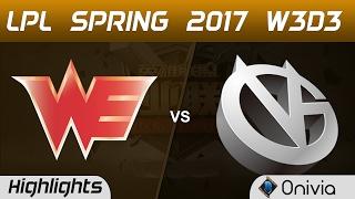 WE vs VG Highlights Game 1 LPL Spring 2017 W3D3 Team WE vs Vici Gaming