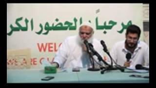 Beri🍒 k patton 🍃 se zinda murda sab ko faida ? Sheikh IQBAL Salafi
