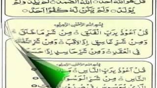 Khatm-e-Khawajgan (Halqa-e-Mumtazi Rehmani).flv