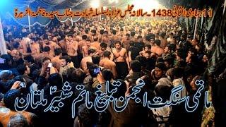 Matmi Sangat Anjuman Tableegh Matam Shabbir (AS) Multan - 11 Jamadi ul Sani 1438