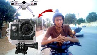 كاميرة خفية يجب أن تتوفر عليه لفضح الطغاة  والمسؤولين