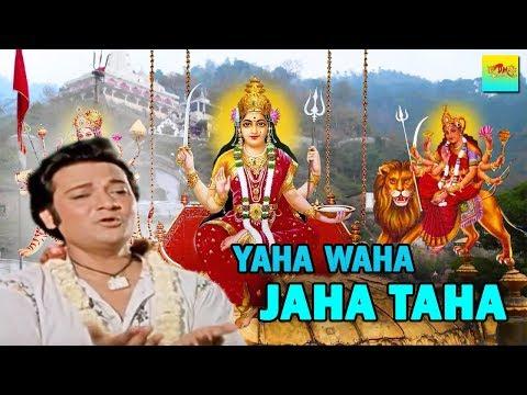 YAHA WAHA JAHA TAHA-2    KAVI PRADEEP    ASHISH KUMAR & KANAN KAUSHAL    JAI SANTOSHI MAA