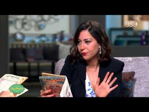 صاحبة السعادة في دولاب البنت الفنانة منة شلبي جزء 4