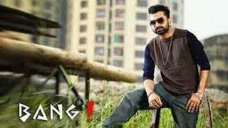 Bangla new music video 2016 Duti Chokhe Jhorse Jol By Imran   YouTube
