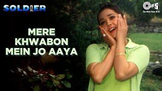 Mere Khwabon Mein Jo Aaye - Soldier | Bobby Deol & Preity Zinta | Alka Yagnik | Anu Malik