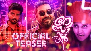 Rosapoo - Official Malayalam Teaser   Biju Menon   Vinu Joseph   Shibu Thameens   Neeraj