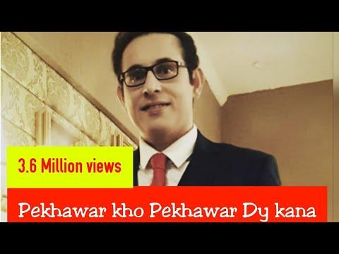 irfan khan pekhawar kho pekhawar de kana original Must Listen Old But Gold