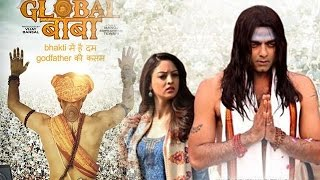 Global Baba, A Satire Film On Religious Leaders | First Look