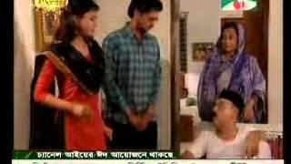 Miss Robibar (Bangla Natok)