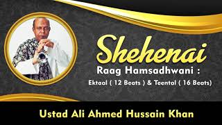 Shehenai - Ustad Ali Ahmed Hussain Khan