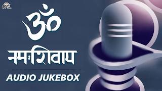 Bangla Shiva Bhajans   Shivratri Special Songs 2017   Hey Shiv Shankar   Bangla Devotional Songs