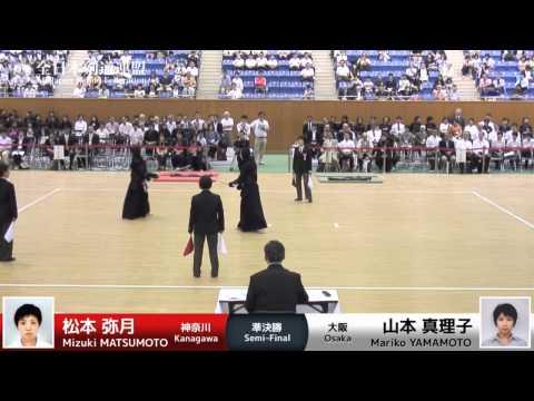 Xxx Mp4 Mizuki MATSUMOTO Me Mariko YAMAMOTO 54th All Japan Women KENDO Championship Semi Final 62 3gp Sex