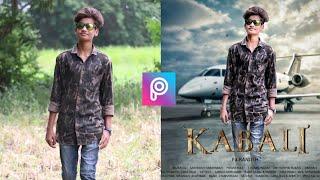 Kabali Photo Editing | PicsArt+snap seed |