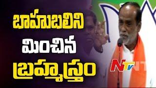 BJP MLA Laxman Comments on KCR || NTV