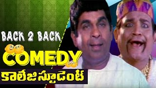 College Student Movie Back 2 Back Comedy Scenes || Ali | Brahmanandam | Tanikella Bharani