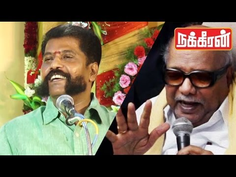 Xxx Mp4 Nakkheeran Gopal Speech Vijayakanth Never Read Newspapers Kalaignar Birthday Special 3gp Sex