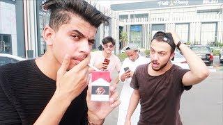 فضيحة دستور طلع يدخن !!