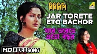 Jar Torete Eto Bachor   Bidhilipi   Bengali Movie Song   Alka Yagnik