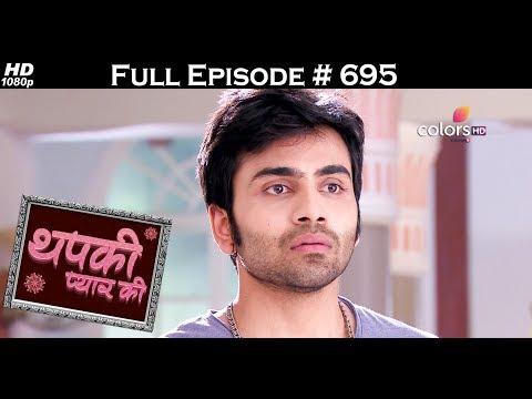 Thapki Pyar Ki - 11th July 2017 - थपकी प्यार की - Full Episode HD