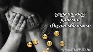 03 - Sad WhatsApp Status / love status/ Tamil kavithaigal