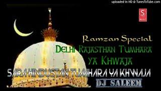 New Naat Mixing Ramzan Spl-Delhi Rajstan Tumhara Ya Khwaja Sara Hindustan Tum-2018 Dj Saleem