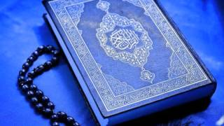Abdulwali Al-Arkani Surat Yasin (Chapter 36) - Quran Recitation