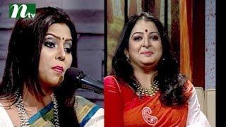 Aaj Sokaler Gaan (আজ সকালের গান)   Episode 01   Musical Program