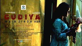 Gudiya Mai Zinda hu | Film | Pari | Akash Pandey | Official release 2018 | IFC |