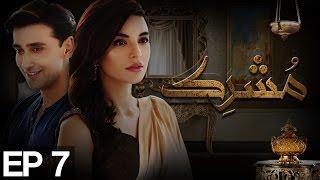 Mushrik - Episode 07 | APlus