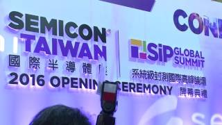 Semi Taiwan - Opening Ceremony