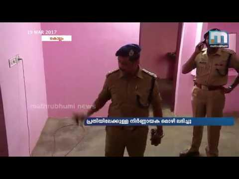 Kundra rape case: കുണ്ടറ പീഡനം: പ്രതിയെക്കുറിച്ച് വ്യക്തമായ സൂചന ലഭിച്ചതായി പോലീസ്