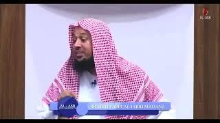 SHAIKH YASIR AL JABRI, AAJ KA DAUR AUR MUSALMAN