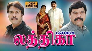 Latika  New tamil full movie 2016 | Latest releases 2016 | Power Star | Rahman | full hd 1080