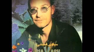 Siavash Ghomayshi - Ghoroob | سیاوش قمیشی - غروب