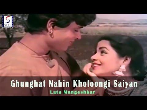 Ghunghat Nahin Kholoongi Saiyan - Lata Mangeshkar @ Mother India - Nargis, Raaj Kumar, Sunil Dutt