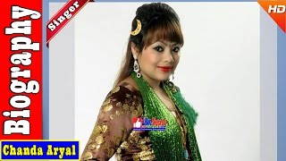 Chanda Aryal - Nepali Lok Singer Biography Video, Songs