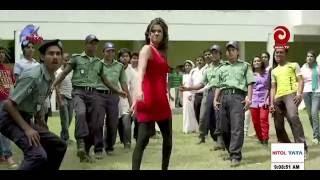 nchi Inchi Prem Bangla Movie Untouched