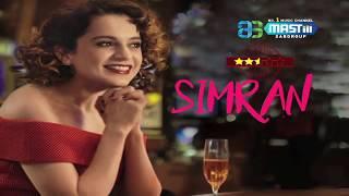 Simran Review | Mastiiitv