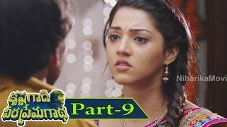 Krishna Gaadi Veera Prema Gaadha Full Movie Part 9 || Nani, Mehreen Pirzada, Hanu Raghavapudi