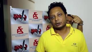 Actor Rashed Mamun Apu Promotional Talking About Tukhor
