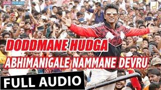 Doddmane Hudga- Abhimanigale Nammane Devru | New Kannada Movie Song| Puneeth Rajkumar, V Harikrishna