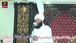 Dr Ghulam Murtaza - Sweet Voice - Full Punjabi Sufiana Kalam - New