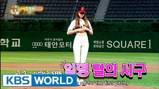 Hottest issue, U-JI of BESTie's topless first ball throw [Happy Together / 2016.12.01]
